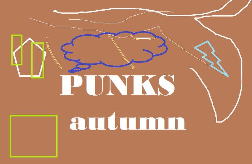 VA [punks autumn] 2015