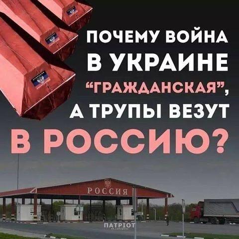 Уничтожение Россией европейских продуктов этически неприемлемо, - министр сельского хозяйства Германии - Цензор.НЕТ 7542
