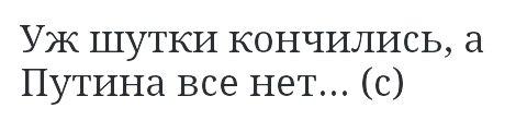 Адвокат Давыдовой объяснил, почему против нее закрыли дело о госизмене за звонок в посольство Украины - Цензор.НЕТ 9525