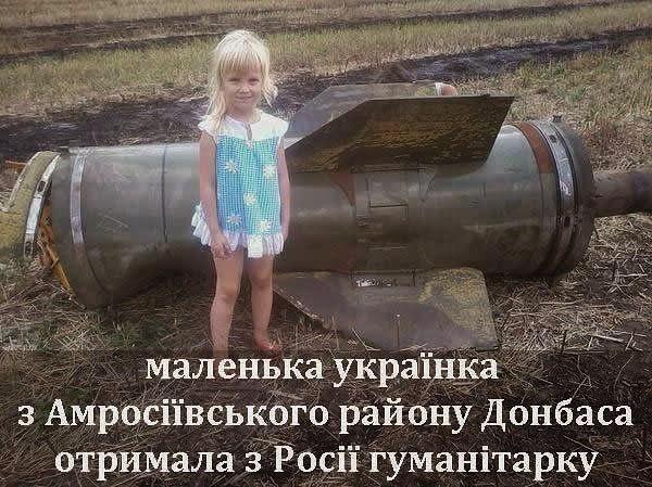 Трюдо встретился с украинским мальчиком Колей Нижниковским, покалеченным на Донбассе - Цензор.НЕТ 5020
