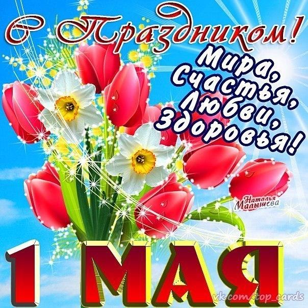 http://cs623818.vk.me/v623818824/2f456/XYXW6V2bah8.jpg