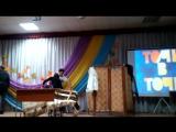 Шоу Уральских пельменей-Семья собирается в гости