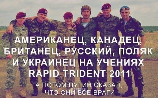 В Минске началась встреча трехсторонней контактной группы по Донбассу, - МИД Беларуси - Цензор.НЕТ 8175