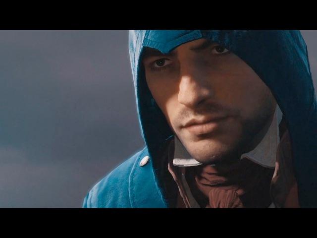 Assassin's Creed Unity (Единство) — Сюжетный трейлер