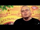 DJ MADMAN: Новый год в Пятом солнце - отметь и выиграй iPhone 6! (full)
