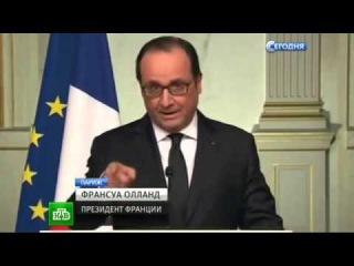 Срочные новости! Теракт во Франции. Нападение на редакцию