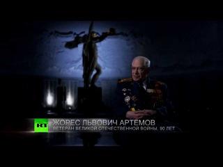 Победители: Жорес Артемов, 90 лет