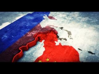 ПРОРОЧЕСТВА ИСПОЛНЯЮТСЯ. Китайское нашествие в действии
