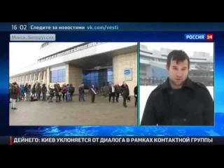 Киев провалил встречу представители ДНР и ЛНР покидают Минск