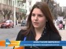 30 марта 2015 Новости РЕН ТВ Армавир