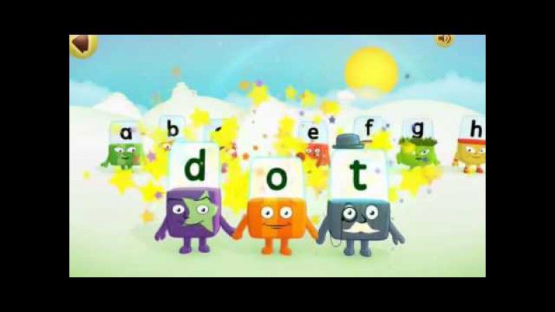 Песня-английский алфавит