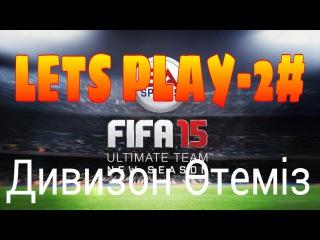 FIFA-15 Қазақша LETSPLAY-#2 [KZ]