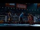 Бой с тенью Последний раунд Концовка