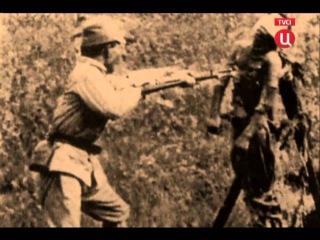 Войны спецслужб: Нанкин - Изнасилованный город 1937 год