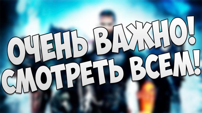 Как сделать друга модератором на твиче - Savvinka.ru