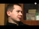 Предание и Писание Диспут православных с баптистами