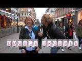Karl Johan - Game Show