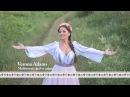 Verona Adams Foaie verde si o aluna Moldovenii cand se aduna Solista muzica populara nunti