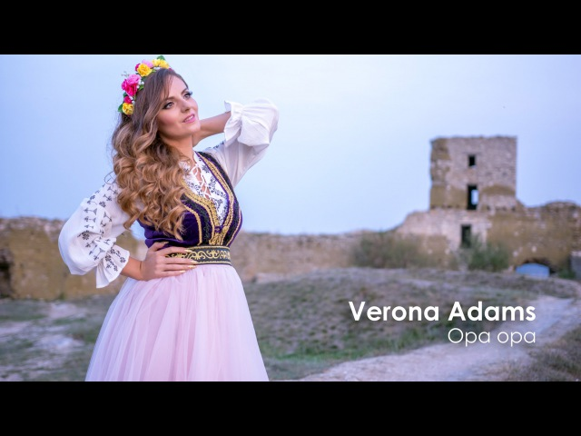 Verona Adams - Opa Opa (Va-nji dau bana tuta) - Pindu Cover - Muzica Armaneasca
