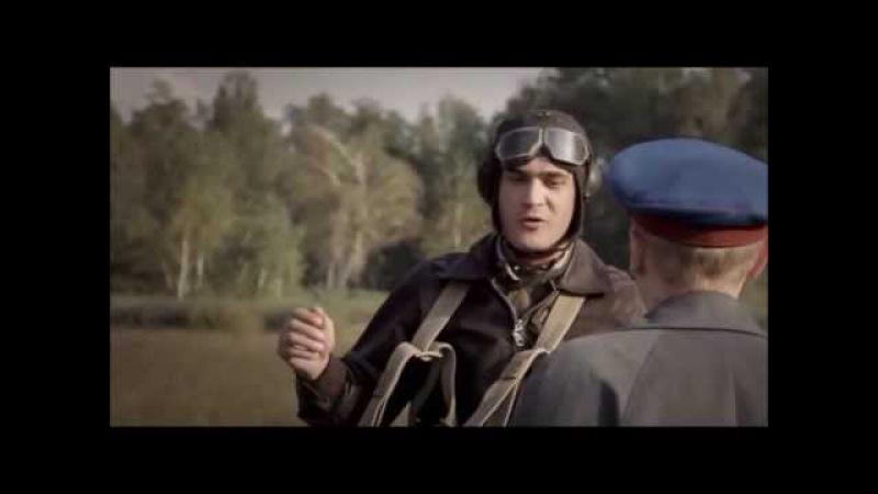 Сергей Стрельников Баллада о бомбере