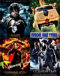 кино новинки 2014 2015 смотреть онлайн бесплатно в хорошем качестве hd