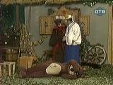 staroetv.su / Каламбур (ОРТ, 20.01.2000) 79 выпуск