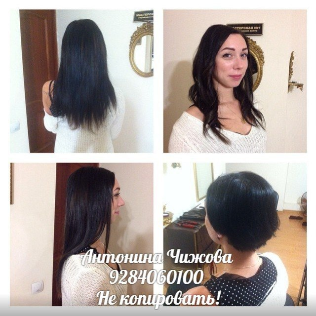 Наращивание волос на короткую стрижку фото