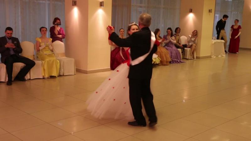 Танец Короля и Королевы Весеннего бала
