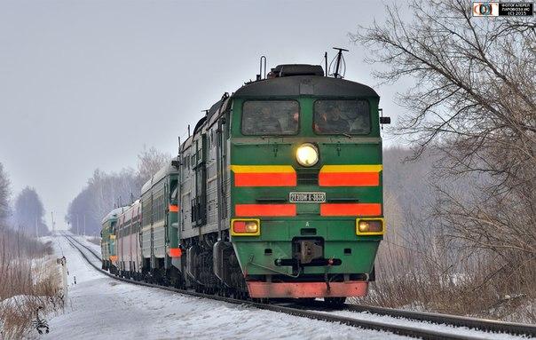 Тепловоз 2ТЭ10МК-3638 с