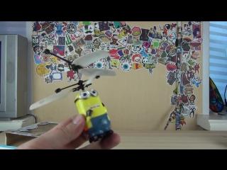 Летающий Миньон с пультом управления