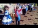 Танец с воздушными шариками