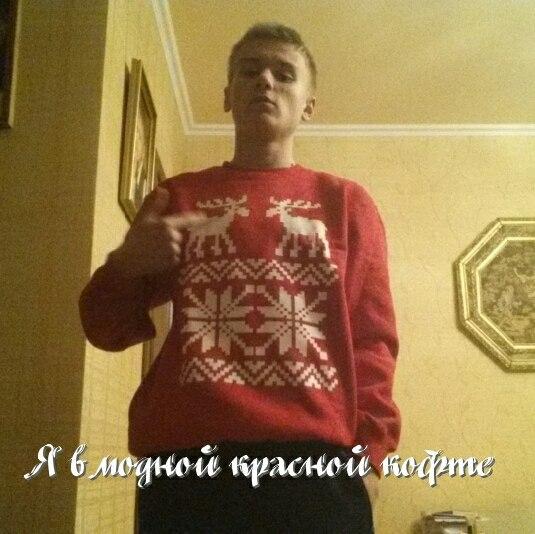 Никита Бычков |