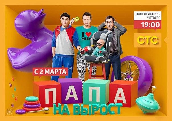 стс канал россия 1 онлайн смотреть бесплатно прямой эфир