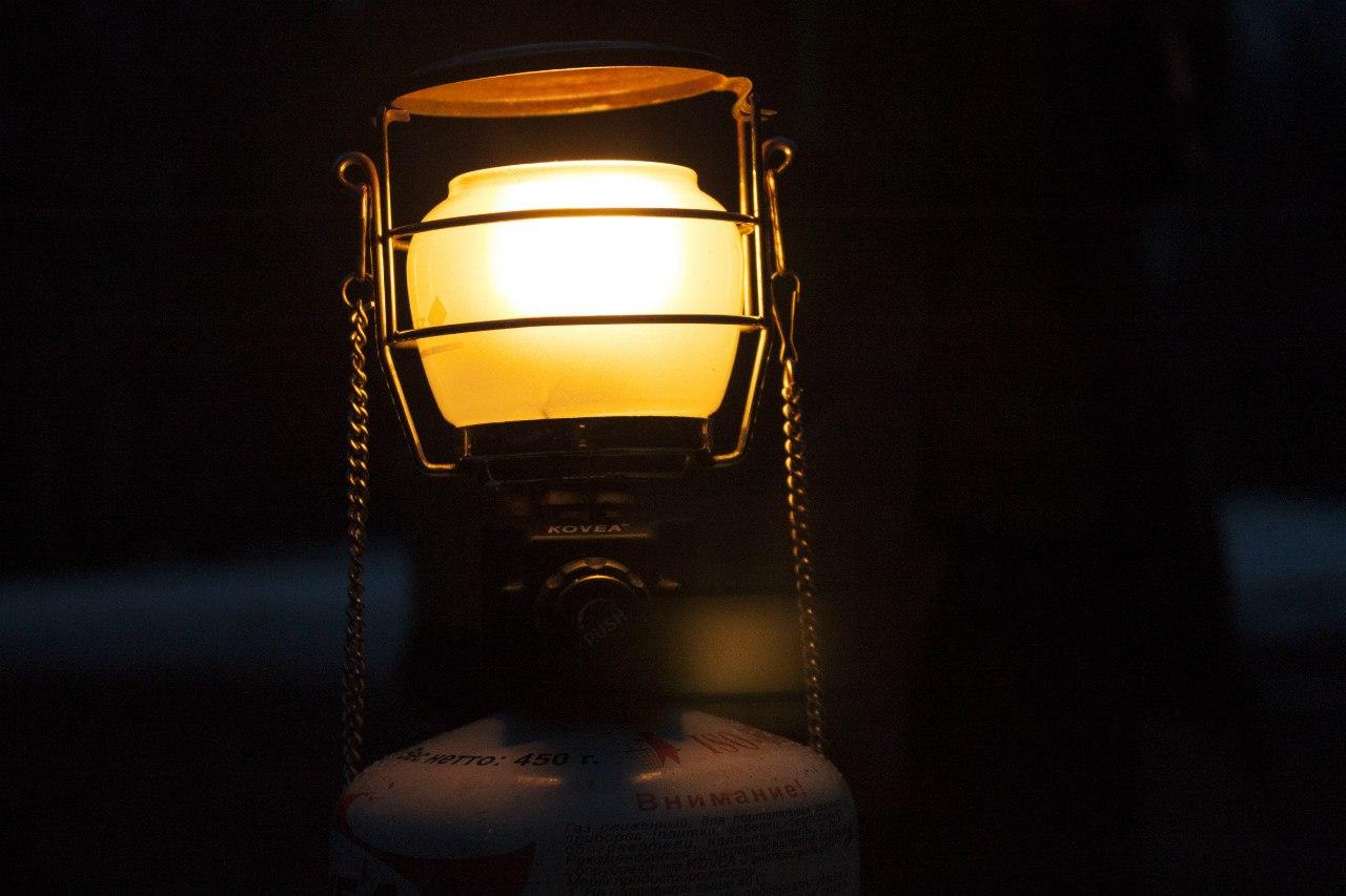 yelloy lampoy siyaet lyna