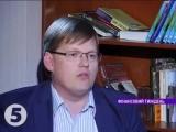 Павло Розенко про накопичувальну пенсійну систему (02.05.2015)