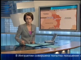 staroetv.su / Новости (Первый канал, 01.06.2006)