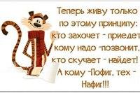 Игорь Мян, Kimp'o-si - фото №4