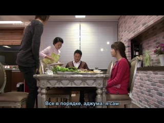 [dorama mania] мэри не ночевала дома 4 из 16 / mary stayed out all night [720]