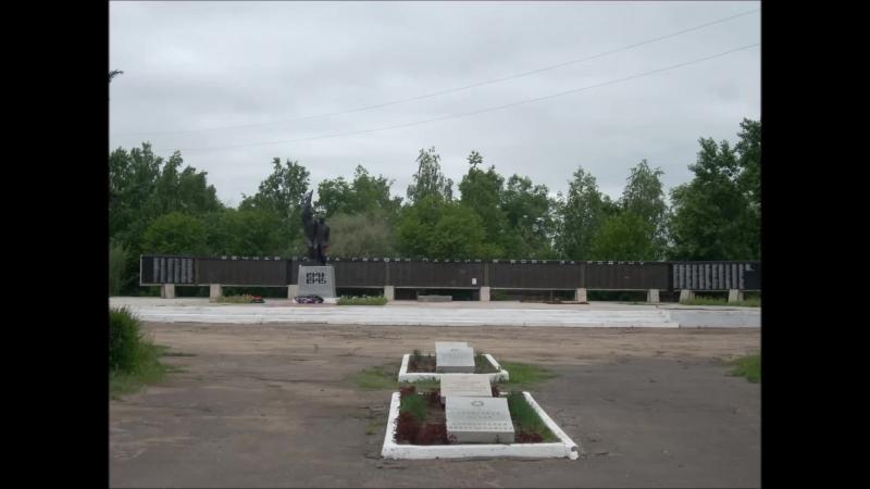 памятные места с.Родино Родинского района Алтайского края