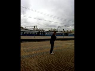Спайсовый. Москва-Ярославская