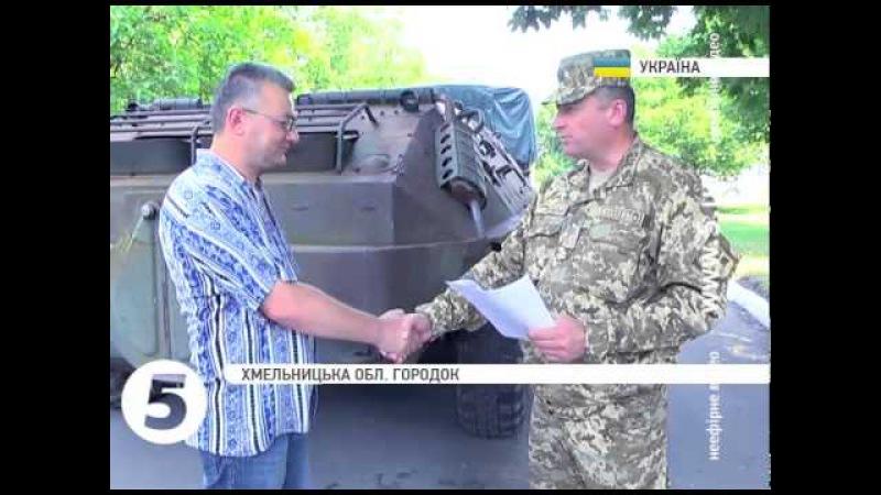 Хмельницькі пенсіонери відновлюють стару військову техніку