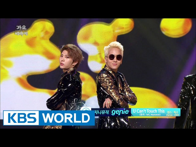 2PM VIXX BTS - Power Performance [2014 KBS Song Festival / 2015.01.14]