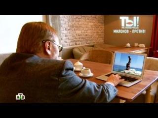 Милонов вызвался спасти эротические фото Королёвой