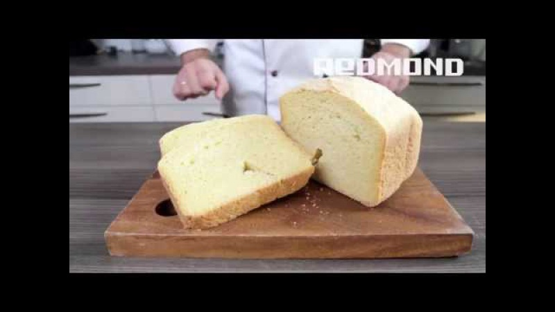 Хлебопечка REDMOND M1907. Рецепты в хлебопечке 2: Кукурузный хлеб