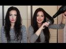 Как выпрямить кудрявые волосы феном • How To Blow Dry Curly Hair