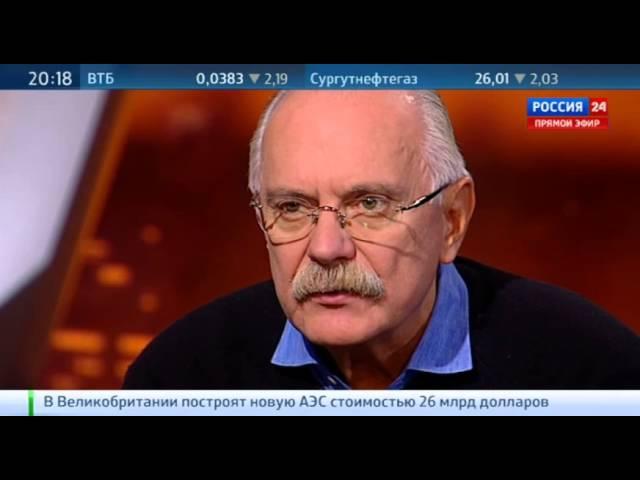 Мнение Никита Михалков о Солнечном ударе