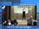 9 апреля 2015 Анонс новостей РЕН ТВ Армавир