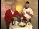Отчаянный Домохозяин - Французский Луковый Суп