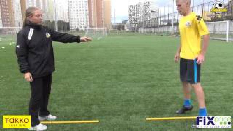 Сизикова Елена - тренер ОФП Школа мяча. Выпуск 3: Координация. Ловкость