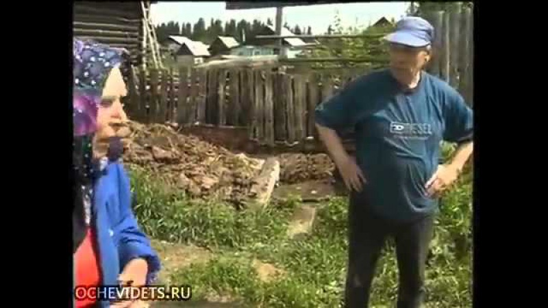 Бабка жжёт Блядина ёба на я 360